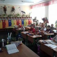 Строганівська ЗОШ 2 клас