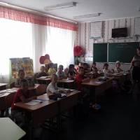 Строганівська ЗОШ 3 клас