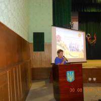 Серпнева конференція освітян Григорівської сільськолї ради (Присиваської ОТГ)