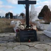 Іванівський СБК 2017