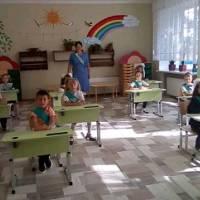 Григорівська ЗОШ 1 клас