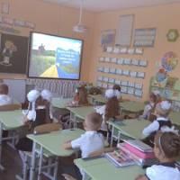 Григорівська ЗОШ 2 клас