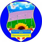Герб - Григорівська сільська рада Присиваської ОТГ
