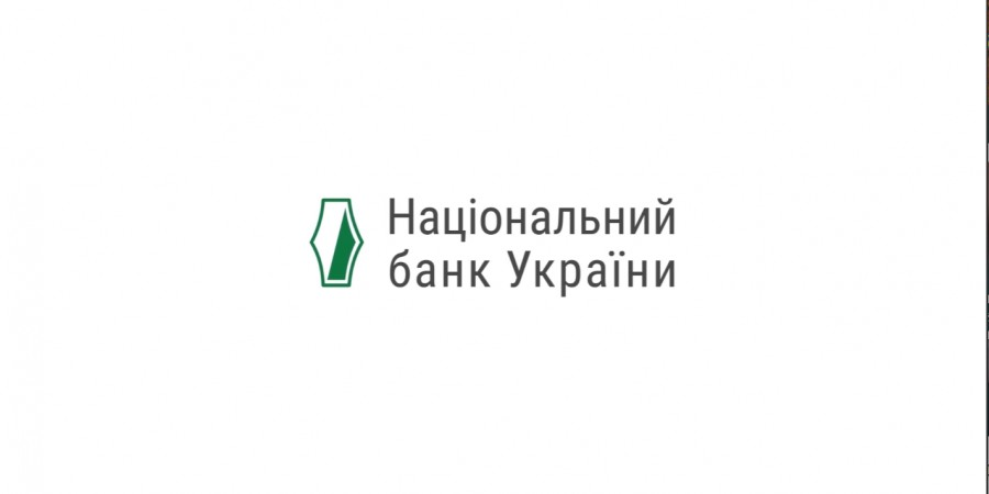 Національний банк України інформує
