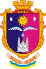Білогірська -