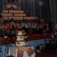 Свято села в Порохні