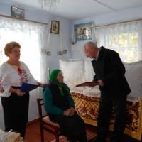 Староста Бокиївського старостинського округу вітає ювілярку Богач Г.С. з 95-річницею з Дня народження