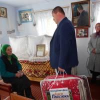 привітання від народного депутання С.Лабазюка