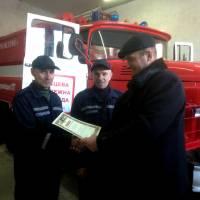 вручення подяк рятувальникам