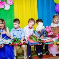 Випускні дошкільних навчальних закладів