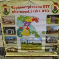 Всеукраїнський фестиваль народної творчості та ремесел