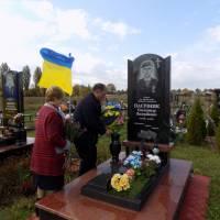Під святим Покрови омофором Україну в мирі ми єднаймо