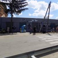 Пам'ятний знак «Борцям за волю України» 2020
