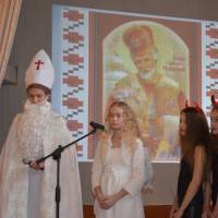 Святий Миколай до нас в гості завітай