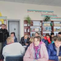 «Організація діяльності бібліотек в умовах утворення ОТГ»