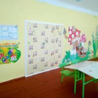 Педосівська початкова школа