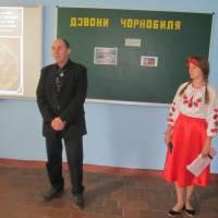«Мужність і біль Чорнобиля…»
