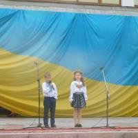 День незалежносты України (24 серпня 2019 року)