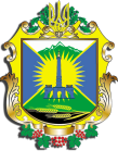 Герб - Чемеровецька селищна рада - об\'єднана територіальна