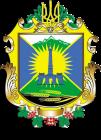 Чемеровецька селищна рада - об'єднана територіальна - Хмельницька область. Офіційний сайт.