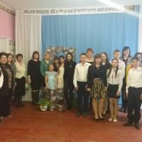 Семінар вчителів іноземної мови закладів.загальної середньої освіти