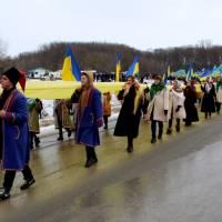 100-річчя Соборності України