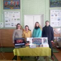 Ходоровецька бібліотека