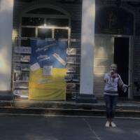 Це моя Україна!