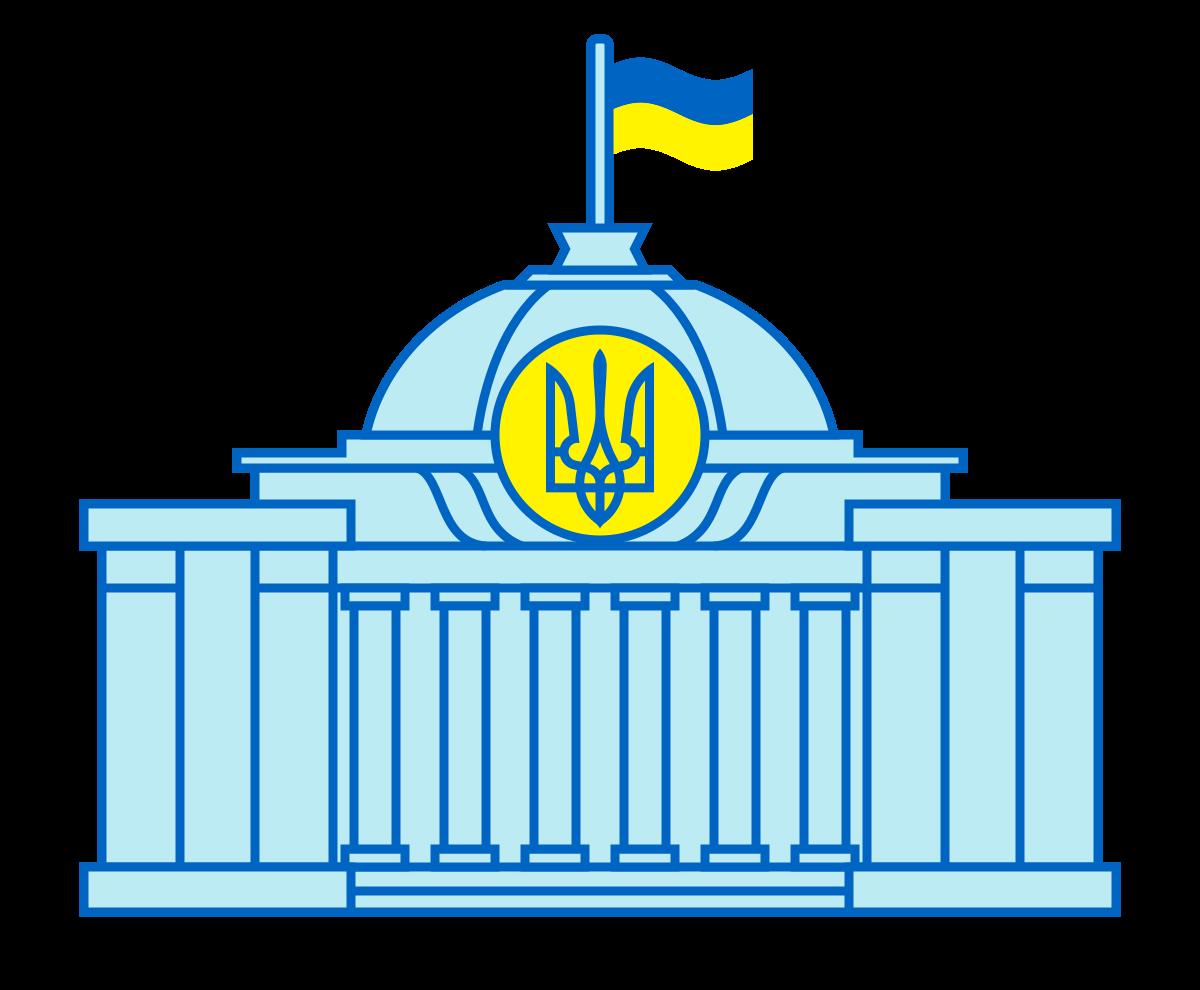 """Уряд прийняв постанову """"Про запобігання поширенню на території України коронавірусу COVID-19"""""""