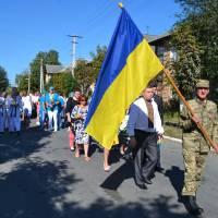 25-а річниця Дня Незалежності України