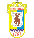 Герб - Понінківська