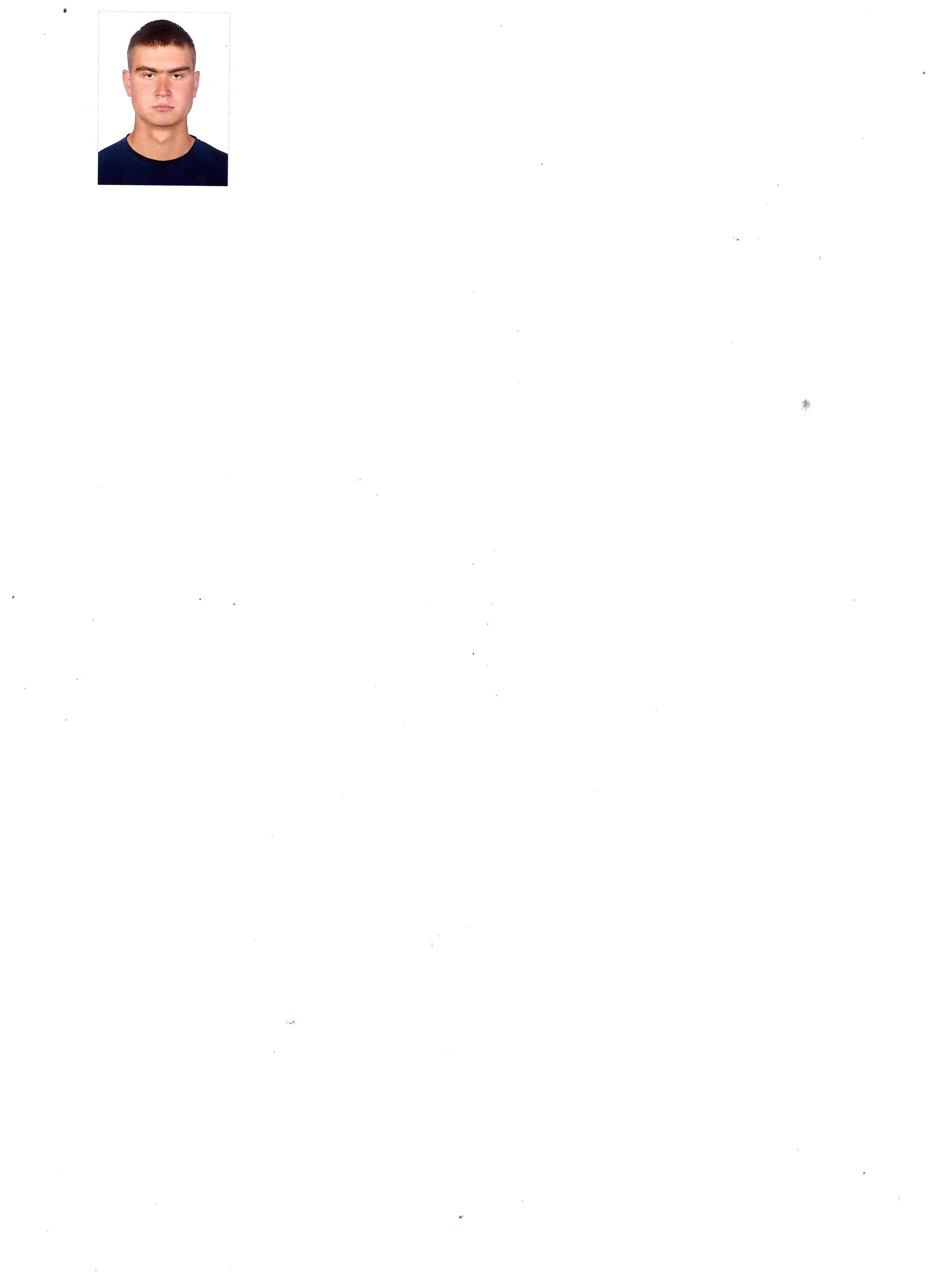 Опис : C:UsersUser1Desktopдепутати фотоФото кандидатівКандидати в  депутатиОкруг 1Семенюк Андрій Олександрович.jpg