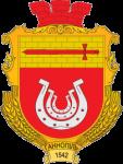 Герб - Ганнопільська