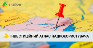 http://www.geo.gov.ua/investicijnij-atlas-nadrokoristuvacha/