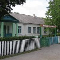 Ставичанський навчально-виховний комплекс