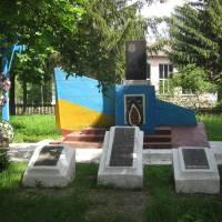 Пам'ятник полеглим солдатам