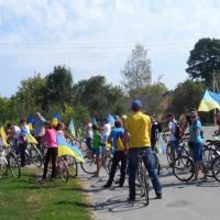 Велопарад  з державною символікою 23.08.2016