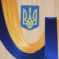 30-та річниця Незалежності України!