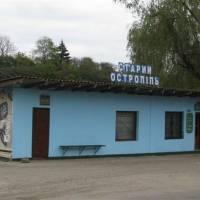 Автобусна зупинка в селі Старий Остропіль