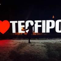 Теофіпольські світлини