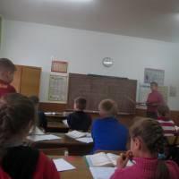 Тиждень початкових класів