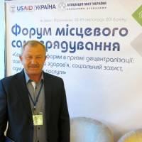 Форум місцевого самоврядування