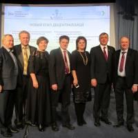 «Від утвореня об'єднаних територіальних громад — до розумного зростання