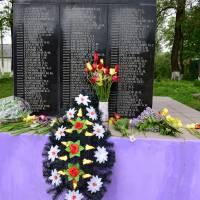 День пам'яті та примирення у Сатанівській ЗОШ