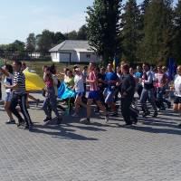 Міжнародна естафета