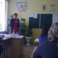 Учитель року-2017