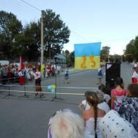 Вейко Людмила з танцювальним колективом
