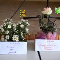 Свято квітів (33)