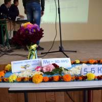 Свято квітів (34)