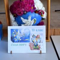 Свято квітів (42)